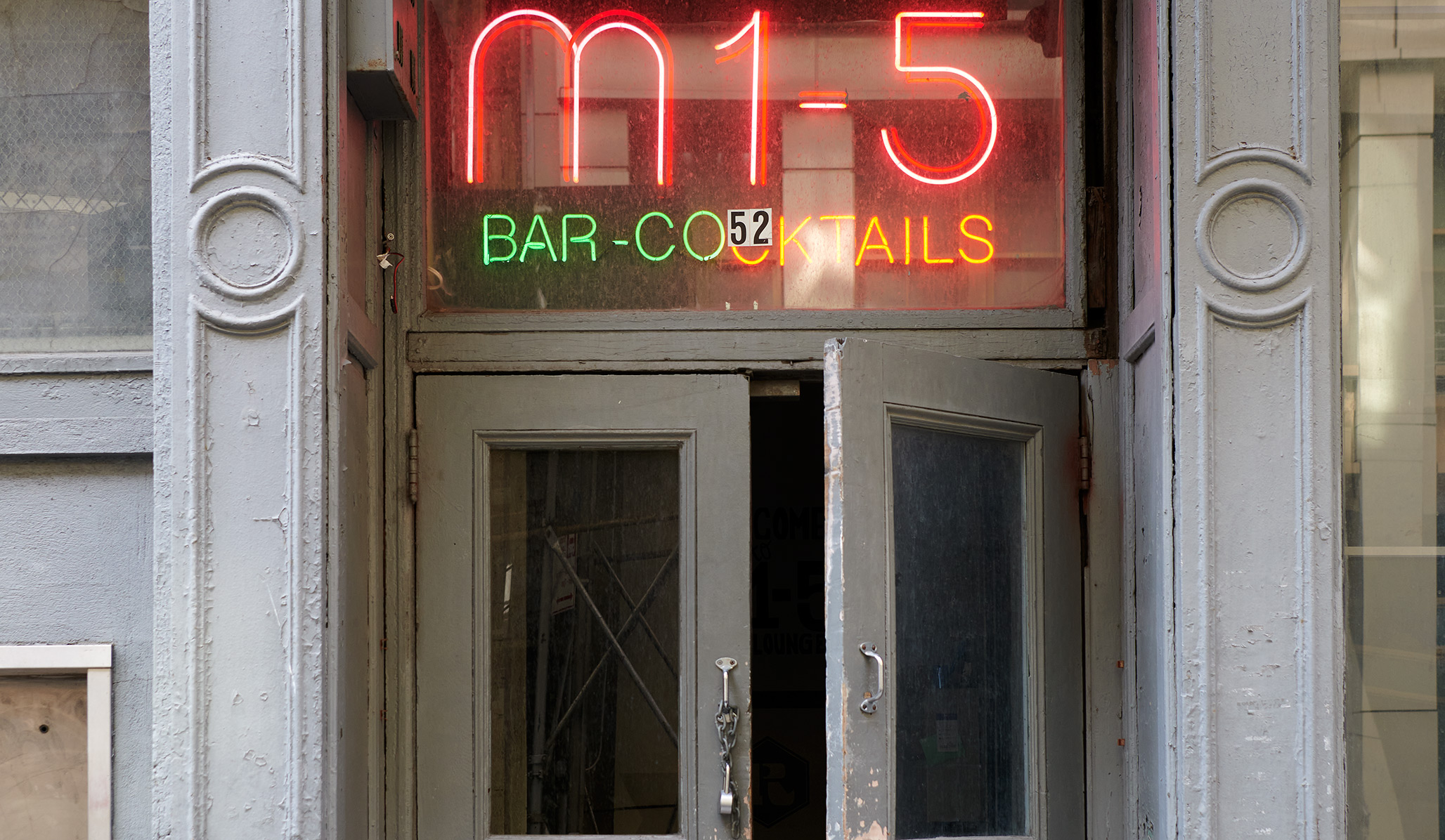 A photo of the doorway at 52 Walker Street in New York.